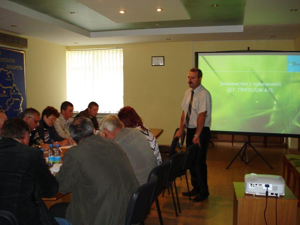 Seminar_BY_Slonim_290808